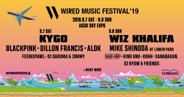 「WIRED MUSIC FESTIVAL'19」出演者第2弾にMIKE SHINODA of LINKIN PARK、KOHH、KING GNUなど決定
