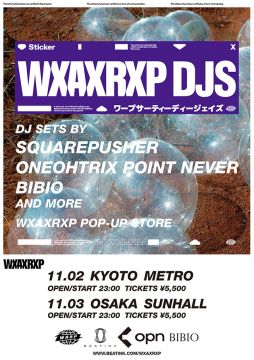 WARP RECORDS 30周年記念!Squarepusher、Oneohtrix Point Never、BibioがDJセットで3都市を廻る