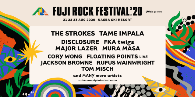 「FUJI ROCK FESTIVAL '20」第1弾ラインナップを発表。FLOATING POINTSやDERRICK MAY、FKA twigsなど計33組の出演が決定