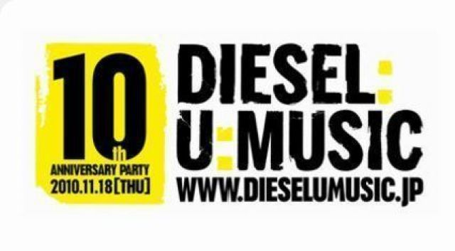 「DIESEL:U:MUSIC 10th Anniversary Party」が開催