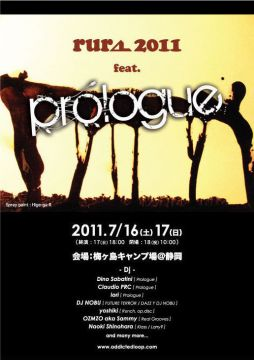 「rural 2011 feat.prologue」チケット取り扱い開始!
