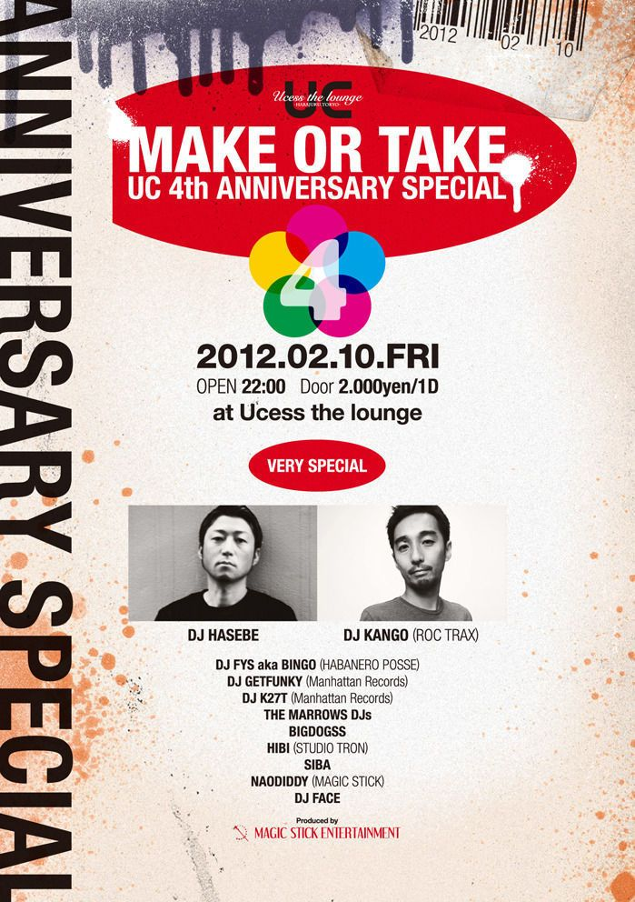 Ucess the loungeが4周年