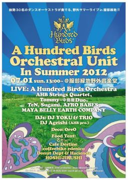 「A Hundred Birds Orchestral Unit In Summer 2012」開催決定