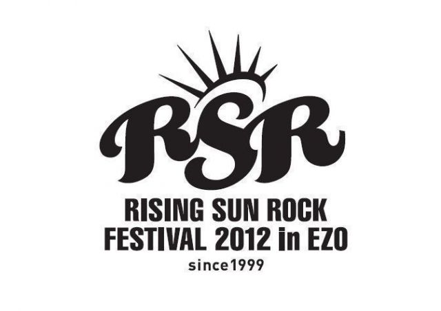 「RISING SUN ROCK FESTIVAL 2012 in EZO」タイムテーブル発表