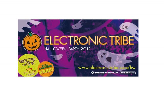 「ELECTRONIC TRIBE HALLOWEEN PARTY 2012」タイムテーブルが発表