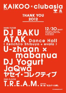 「KAIKOO × clubasia THANK YOU 2012」開催決定