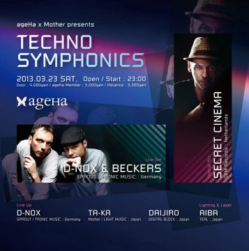 ageHa × Mother presents Spring Special 「TECHNO SYMPHONICS」開催決定