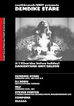 「root&branch/UNIT presents DEMDIKE STARE」前売りEチケット販売スタート
