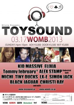 KID MASSIVE、MiChi、ELIXIAらが出演「ToySound」が開催