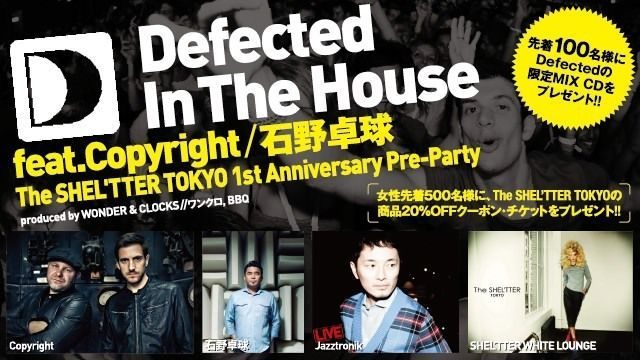 「Defected In The House」がThe SHEL'TTER TOKYOとコラボレーションしパーティーを開催