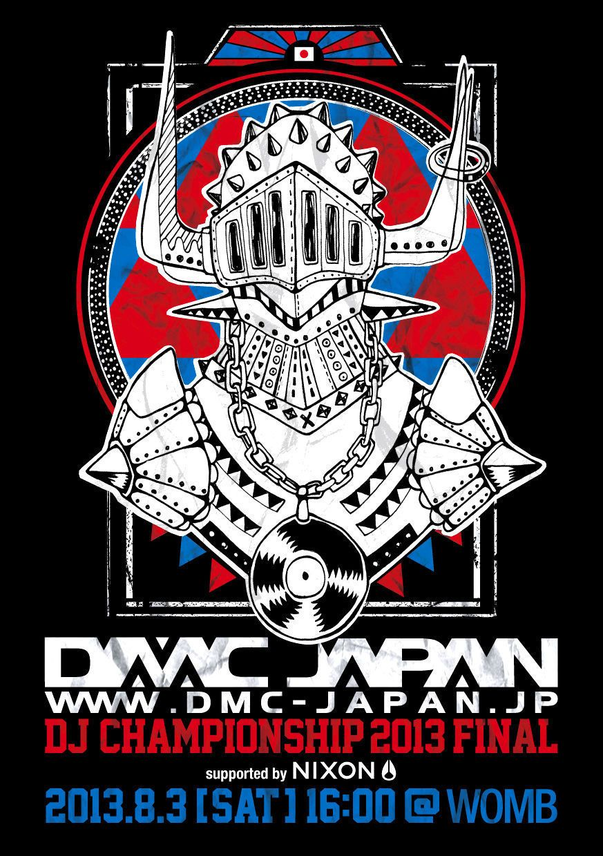 「DMC JAPAN DJ CHAMPIONSHIP 2013 FINAL supported by NIXON」第2弾出演者発表