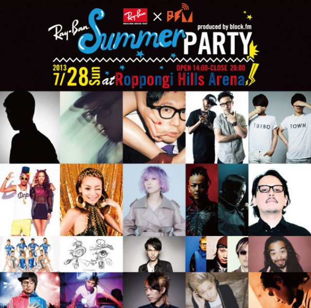 「Ray-Ban Summer Party Supported block.fm」タイムテーブル発表