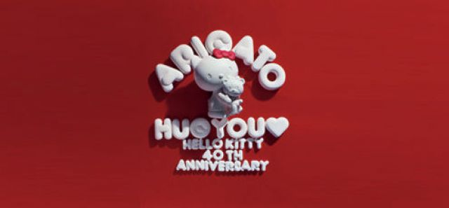 "HELLO KITTY 40周年パーティ「HELLO KITTY 40TH ANNIVERSARY PARTY」が""SOUND MUSEUM VISION""で開催決定"