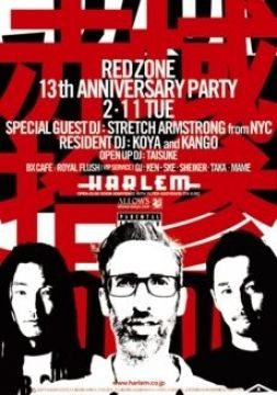 「RED ZONE 13TH ANNIVERSARY PARTY」にヒップホップ界の重要人物DJ STRETCH ARMSTRONGが出演