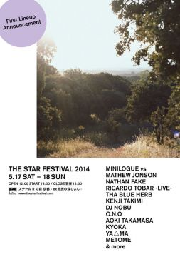 「THE STAR FESTIVAL 2014」の第1弾ラインナップにMINILOGUE vs MATHEW JONSON、NATHAN FAKEなど11組が発表。