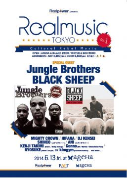 Jungle brothersとBlack SheepがageHaで共演