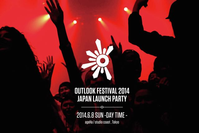 「OUTLOOK FESTIVAL 2014 JAPAN LAUNCH PARTY」のフロアマップ、タイムテーブルが発表。アフターパーティーもLOUNGE NEOで決定