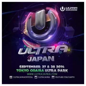 「ULTRA JAPAN 2014」のYoutube生中継配信が決定