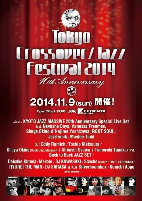 Tokyo Crossover/Jazz Festival...