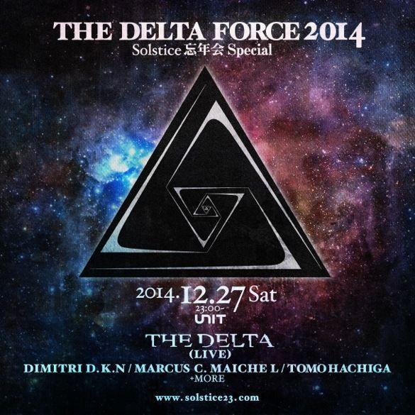 ジャーマンテクノ&トランスの名物パーティー「THE DELTA FORCE」が約3年ぶりに復活。THE DELTA 、Dimitri D.K.N、Marcus C. Maichelらが出演 | クラベリア