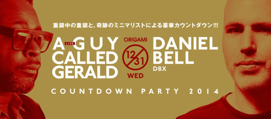 A Guy Called Gerald × Daniel Bell!奇跡のカウントダウンがORIGAMIで実現