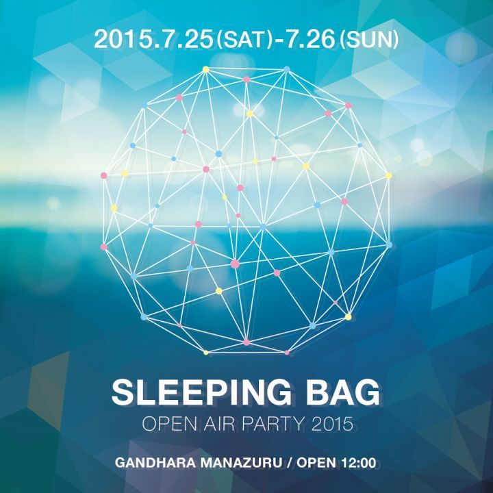 DJ SODEYAMA、DR.SHINGOらが出演。「SLEEPING BAG OPEN AIR PARTY 2015」の開催が決定