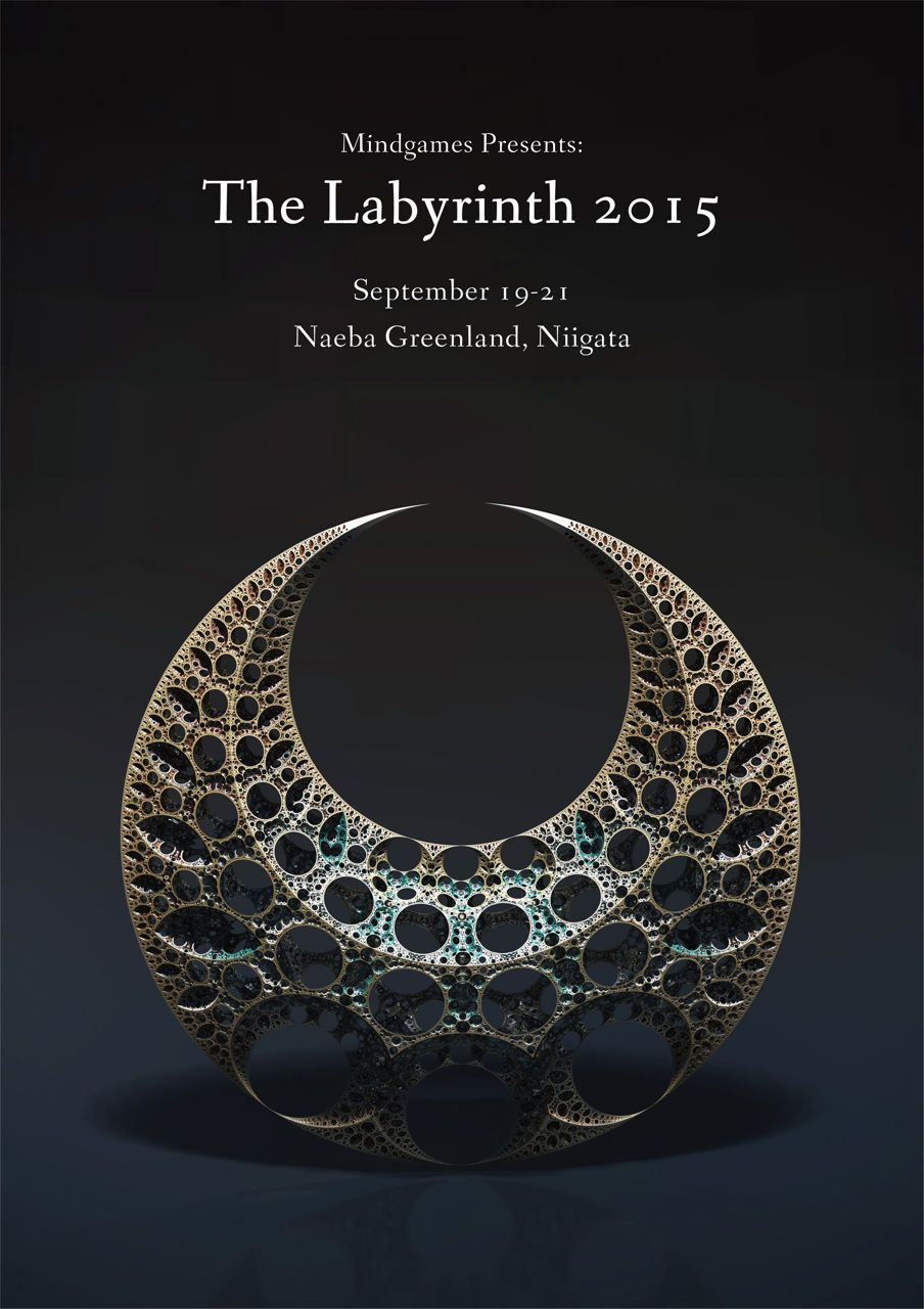 「The Labyrinth 2015」フルラインナップ発表。Mike Parker、Mathew Jonson、Scuba、Voices From The Lakeら出演