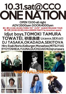 "Idjut Boys、TOWA TEIら出演「ONE NATION ""HALLOWEEN PARTY""」開催"