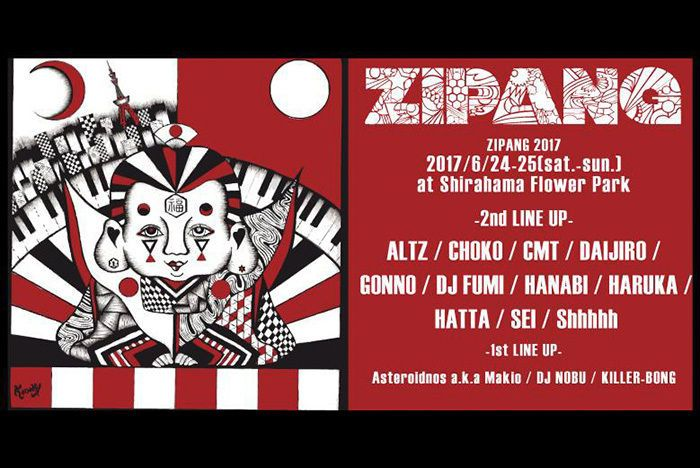 「ZIPANG 2017」にGONNO、ALTZ、CMTなど出演決定