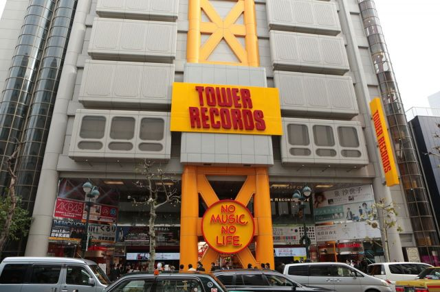 11.22 (Sat) TOWERRECORDS内覧会