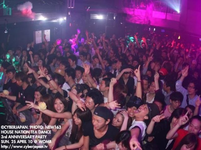 avex presents HOUSE NATION -3rd Anniversary-