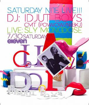 Saturday NIte Live  Idjut Boys Japan Tour 2011