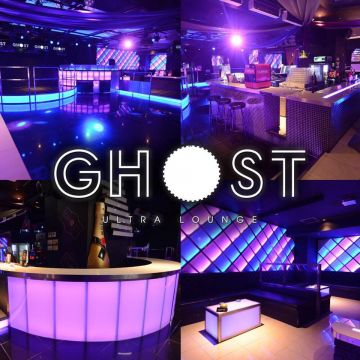GHOST ultra lounge