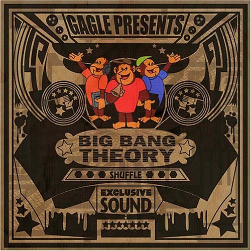 Gagle - 3Peat Instrumentals